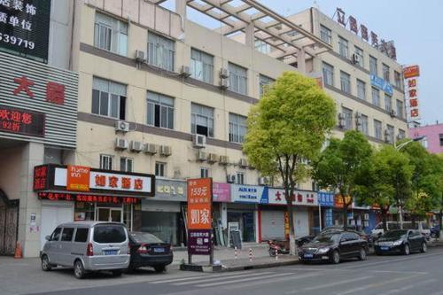 Hotel Home Inn Shanghai Songjiang Jiutin Jiudu Road