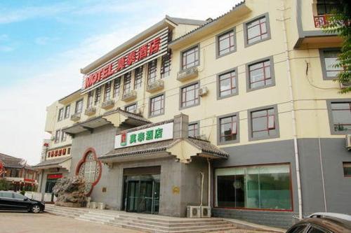 . Motel Dezhou Development Zone High-Speed Rail