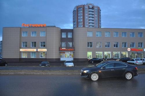 Hotel Zalesnyy