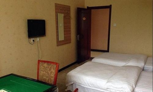 Taihang Mountain Dianli Inn, Changzhi