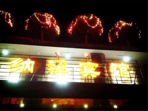 . Luzhou Naxi Inn
