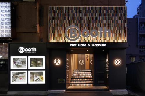 Booth Netcafe & Capsule 4
