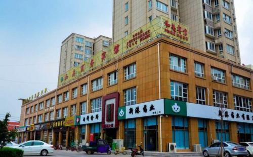 Hemei Business Hotel