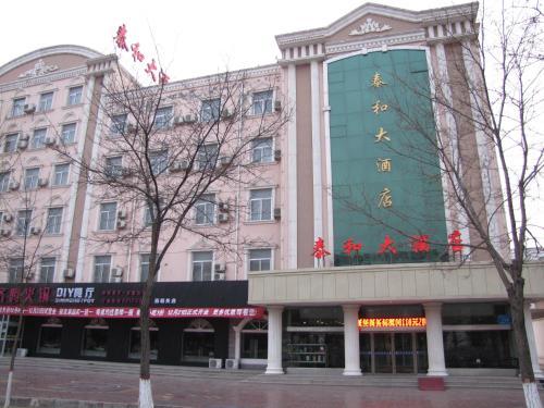 . Taihe Hotel