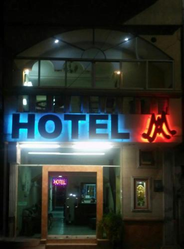 HotelHotel Am