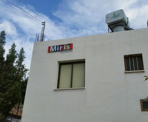 Miris Mediterraneo Apartments - Photo 4 of 25