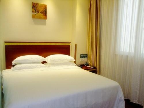 . GreenTree Inn Jiangsu Changzhou Liyang Pingling Square Business Hotel