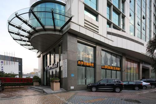 Hotel Paco Business Hotel Guangzhou East Railway Station