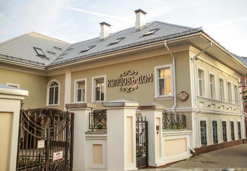 . Kuptsov Dom