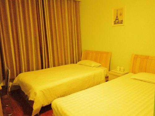 798 International Youth Hostel