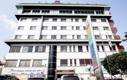 Geoje Tourist Hotel