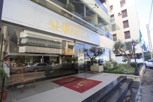HotelAl Jamila Suites