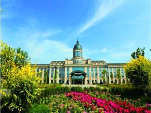 . ACFTU Model Worker Harbin Center for Skills Exchange(Former Heilongjiang Sun Island Garden Hotel)
