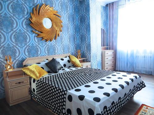 . Bishkek House Apartament