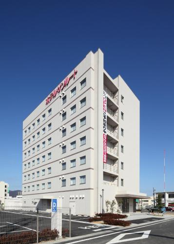 福知山太陽道酒店 Hotel Sunroute Fukuchiyama
