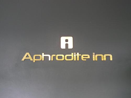 Aphrodite Inn Bangkok photo 23