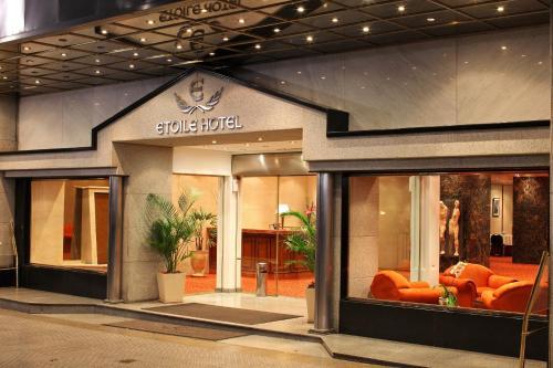 Hotel Etoile photo 16