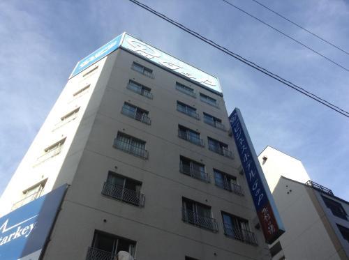 Business Hotel GandP