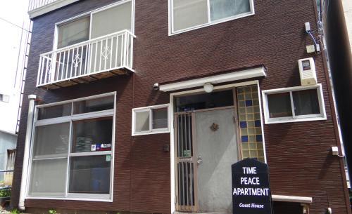 Фото отеля Time Peace Apartment