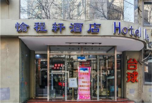 Hotel IRAS impression