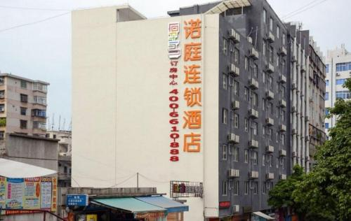 Loft Inn Shaoguan Donggangling Branch