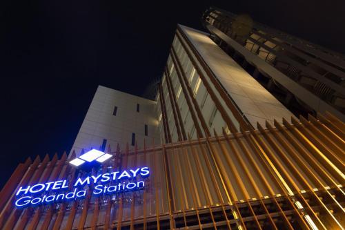 호텔 마이스테이스 고탄다역