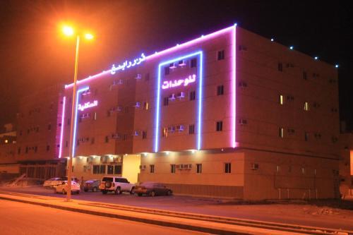 . Dorar Rabigh Hotel Apartments