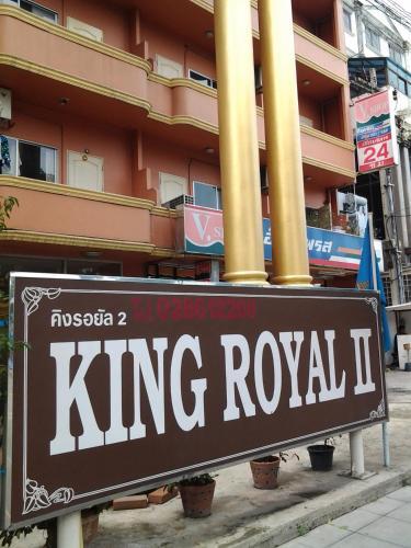King Royal 2 photo 4