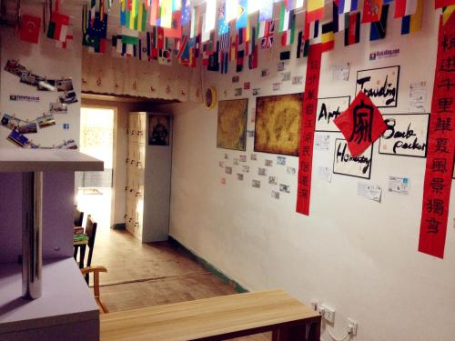 Art Traveling Homestay, Beijing Guomao Branch photo 17
