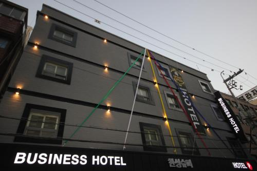 HotelBusiness Hotel Busan Station