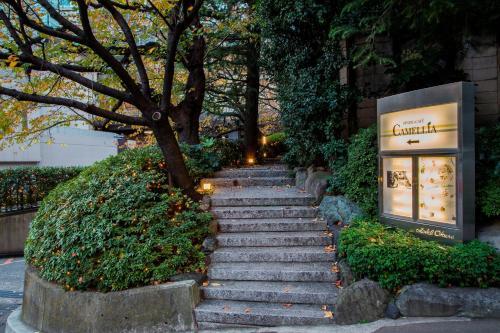Hotel Okura Tokyo photo 38