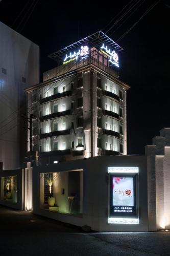 . Hotel Lei
