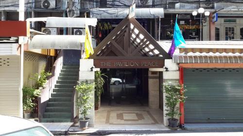 The Pavilion Place photo 28