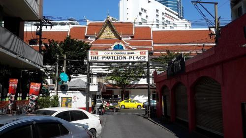 The Pavilion Place impression