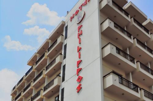 Hotel Philippos Hotel