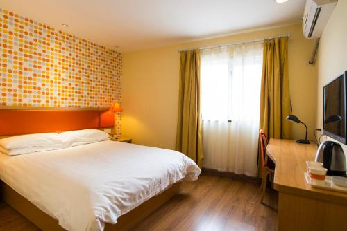 Home Inn Beijing North Chaoyang Road CUC Dalianpo Metro Station photo 12