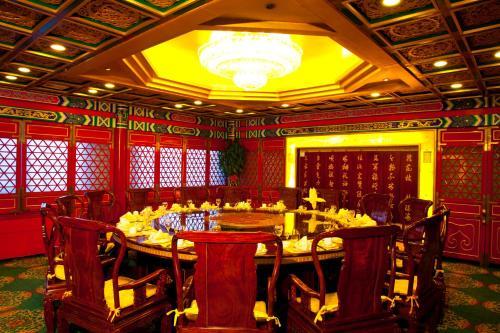 Beijing Chong Wen Men Hotel photo 36