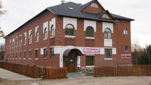 . Hotel Solovetskaya Sloboda