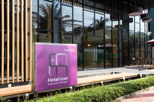 Hotel Icon Bangkok Sukhumvit photo 36