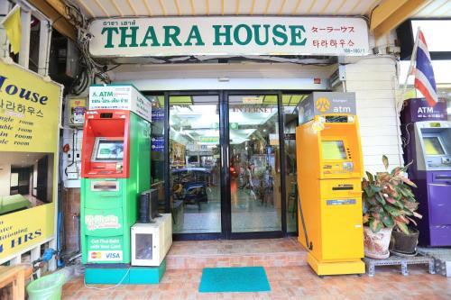 Thara House photo 14