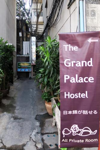The Grand Palace Hostel photo 11