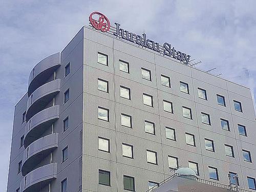 新潟聚樂經濟型酒店 Juraku Stay Niigata