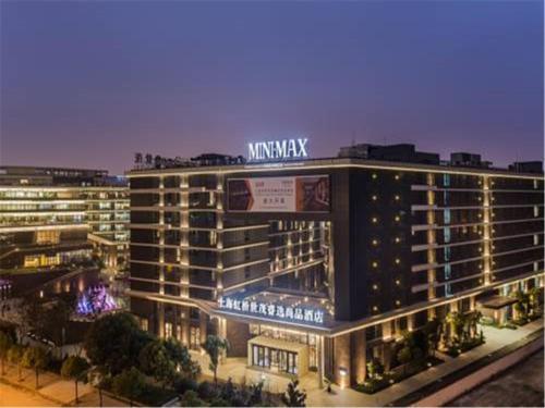 . MiniMax Premier Hotel Shanghai Hongqiao