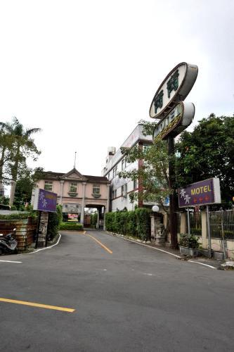 Ching Ching Motel, New Taipei City