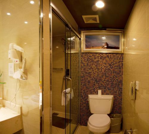 Beijing Chong Wen Men Hotel photo 44