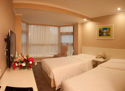 Beijing Chong Wen Men Hotel photo 46