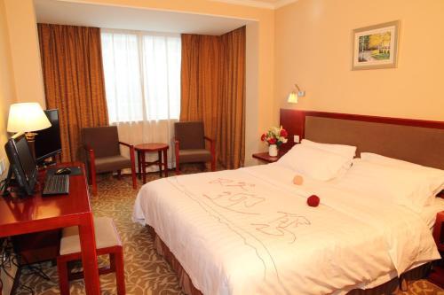 Beijing Chong Wen Men Hotel photo 49