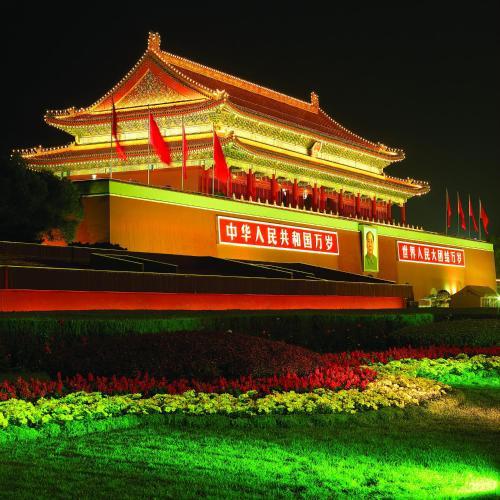Beijing Chong Wen Men Hotel photo 55
