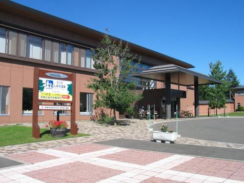 Japanese Auberge Plaza Ryokufu Natural Hot Spring - Accommodation - Shimo-orube