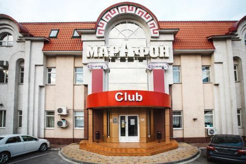 . Hotel Maraphon